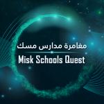 Misk Schools Quest MOD